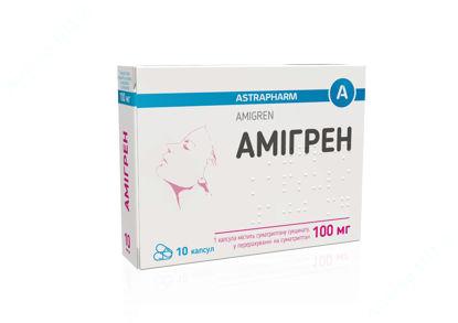 Изображение Амигрен капсулы 100 мг №10