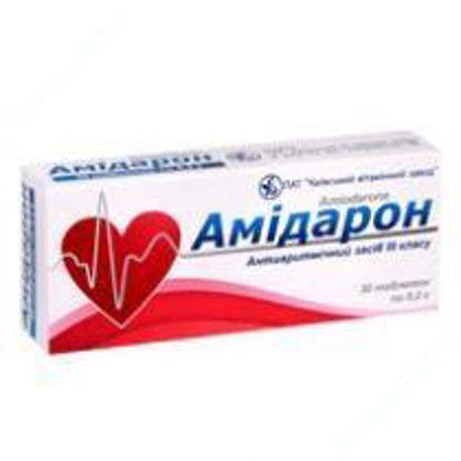 Зображення Амідарон таблетки 0,2 г №30 КВЗ