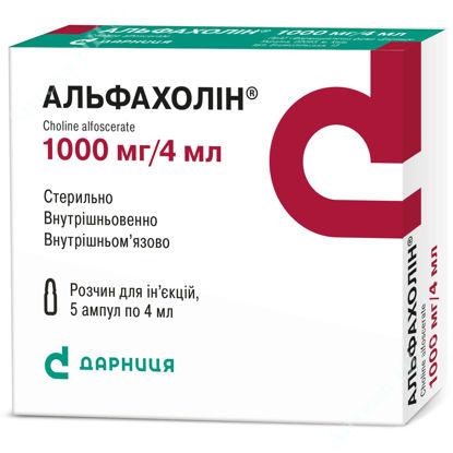 Изображение Альфахолин раствор оральный 1000/4 мг/мл №5