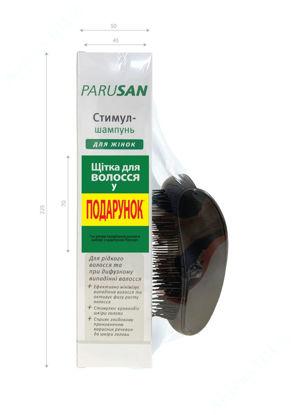Зображення Набір PARUSAN Cтимул-шампунь, 200 мл + Масажна щітка для волосся