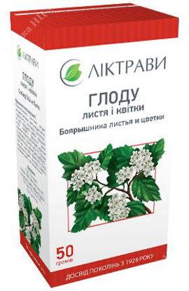 Зображення Глоду листя і квітки 50 г Ліктрави