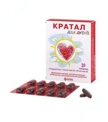 Изображение Кратал для детей таблетки №20 БХФЗ