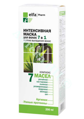 Зображення Маска для волосся Elfa Pharm 7 масел, інтенсивна, 7в1 200 мл