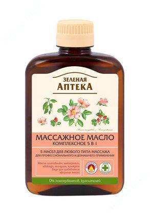 Изображение Массажное масло Комплексное 5 в 1 Зеленая Аптека 200 мл