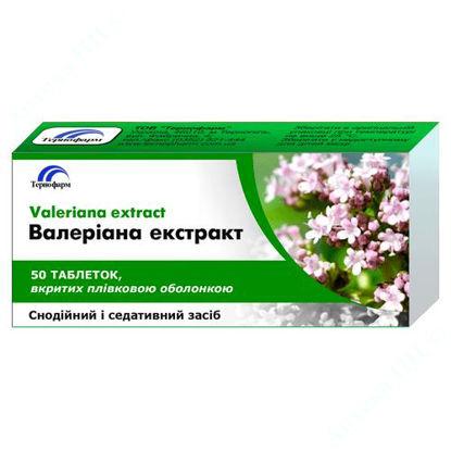 Изображение Валериана экстракт таблетки 20 мг  № 50 Тернофарм
