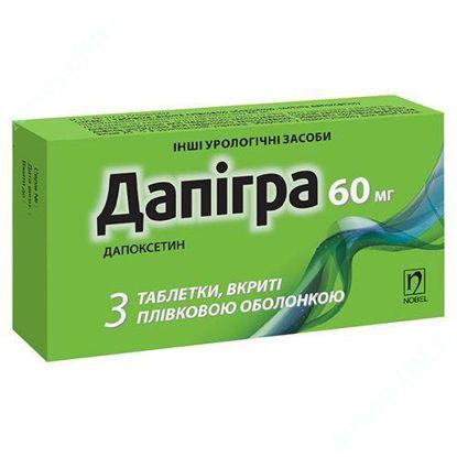 Зображення Дапігра таблетки 60 мг № 3