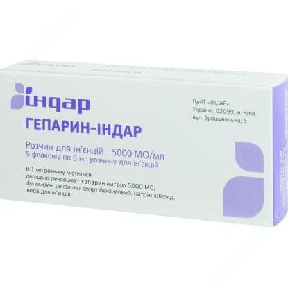 Зображення Гепарин-Індар, 5000 МО/мл 5мл №5