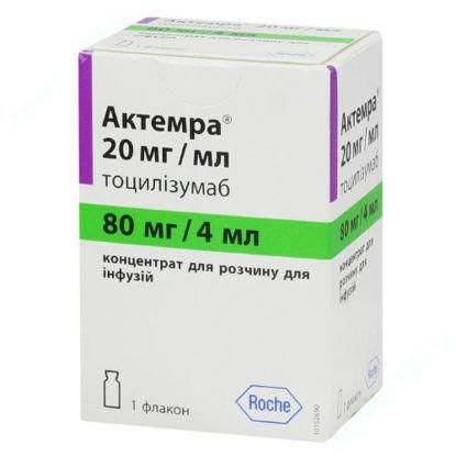 Зображення Актемра конц. д /розчину д /інф. 80 мг /4 мл фл. №1
