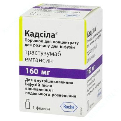 Изображение Кадсила порошок д/конц. д/раствора д/инфузий 160 мг фл. №1