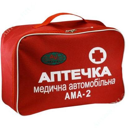 Зображення Аптечка медична автомобільна-2 АМА-2, основн. комплект