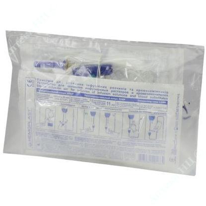 Изображение Система (устройство) для вливания кровезаменителей и инфузионных растворов с полимерной иглой №1
