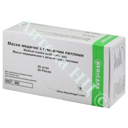 Зображення Маска медична з петлями Medicare №50