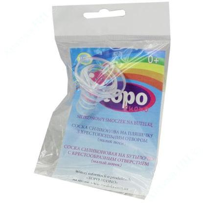 """Изображение Соска силіконова з хрестообразним отвором на пляшку""""Торо buono"""" ST3 ( 0+)"""