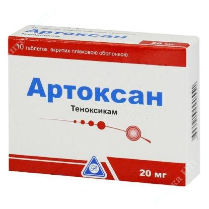 Зображення Артоксан таблетки 20 мг бл. № 10