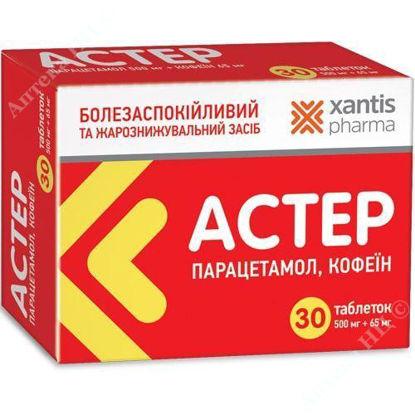 Изображение Астер таблетки 500/65 мг бл. № 20