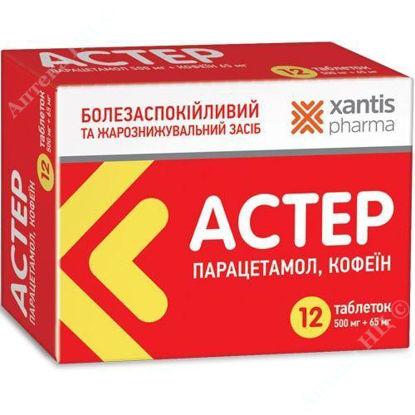 Изображение Астер таблетки 500/65 мг бл. № 10