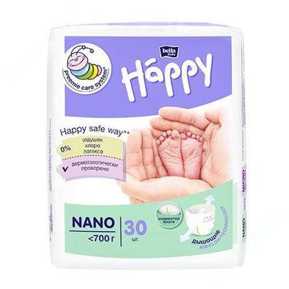 Зображення Підгузки Бейбі Хепі Нано  (Bella Baby Happy nano) (вага від 0,5 до 0,8кг)  № 30