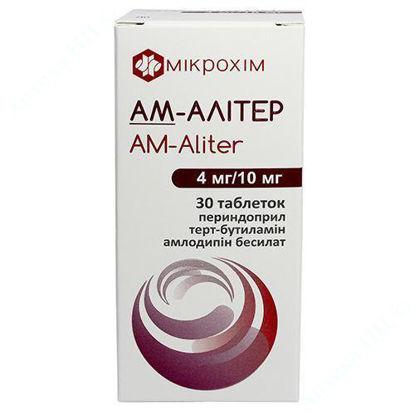 Изображение АМ-АЛИТЕР таблетки 4/10 мг/мг № 30