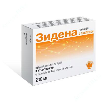 Зображення Зідена таблетки 200 мг №2