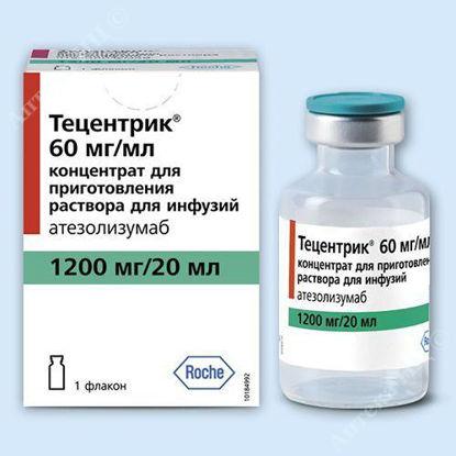 Изображение Тецентрик концентрат для раствора для инфузий по 1200 мг / 20 мл по 20 мл во флаконе №1