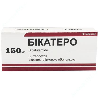 Зображення Бікатеро таблетки, вкриті плівковою оболонкою 150 мг уп. № 30