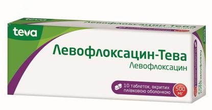 Зображення Левофлоксацин-Тева таб. 500 мг №10