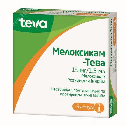 Зображення Мелоксикам-Тева розчин д/ін. 15 мг/1,5мл амп. 1,5 мл, в контейнері пластик. №5