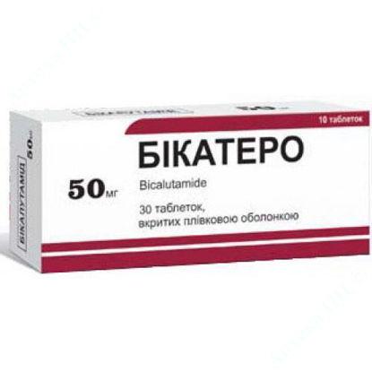 Зображення Бікатеро таблетки 50 мг №30