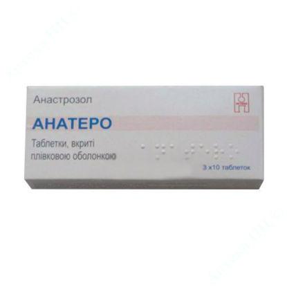 Зображення Анатеро таблетки 1 мг №30