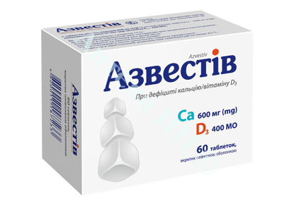 Зображення Азвестів таблетки №60