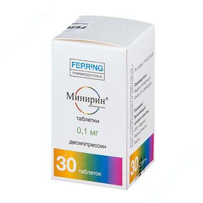 Зображення Минірин таблетки 0,1 мг №30