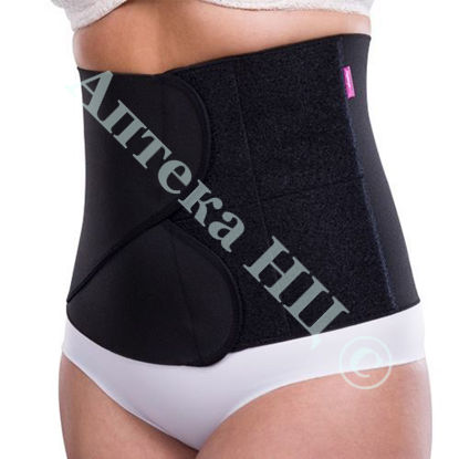 Зображення Компресійний пояс KPress Velcro fastener 24 см, бежевий, розмір S/M