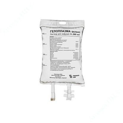 Изображение Гелоплазма раствор для инфузий 500 мл № 20