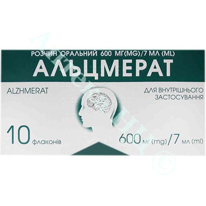 Изображение Альцмерат раствор 600 мг/7 мл № 10