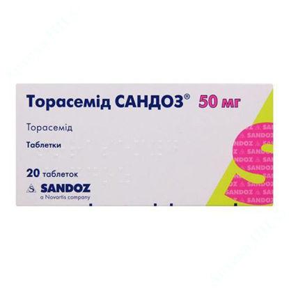 Зображення Торасемід Сандоз таблетки 50 мг №20