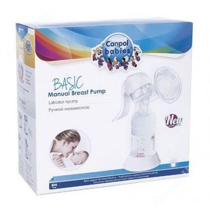 Зображення Молоковідсмоктувач ручний Basic 12/205 Canpol babies