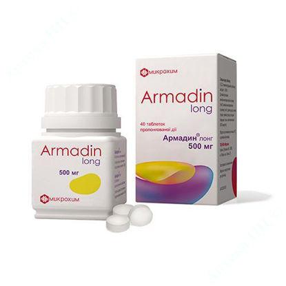 Зображення Армадин лонг таблетки 500 мг №40