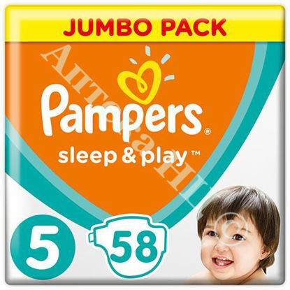 Зображення Підгузники Pampers Sleep&Play розмір 5 №58