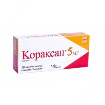 Зображення Кораксан 5 мг таблетки №56