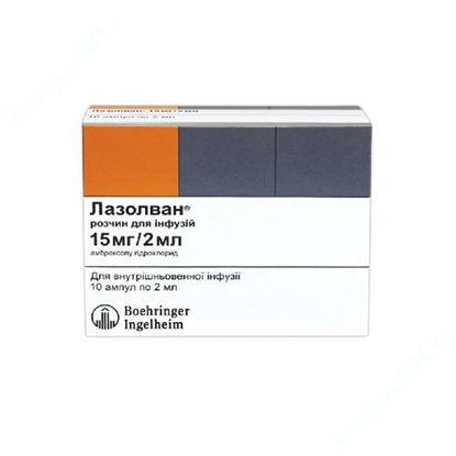 Изображение Лазолван раствор для инфузий 15 мг/2мл 2 мл №10