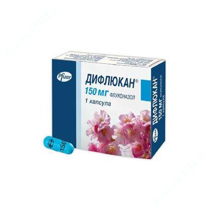 Изображение Дифлюкан капсулы 150 мг №1