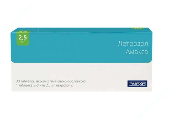 Зображення Летрозол Амакса таблетки 2,5 мг №30