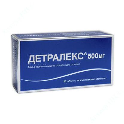 Зображення Детралекс таблетки №60