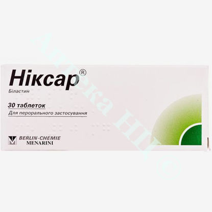 Изображение Никсар таблетки 20 мг №30