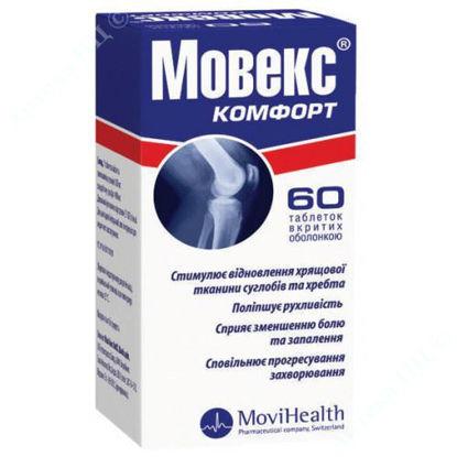 Изображение Мовекс комфорт таблетки №60