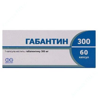 Зображення Габантин капсули 300 мг №60