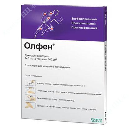 Изображение Олфен трансдермальный пластырь 140 мг пакет №5