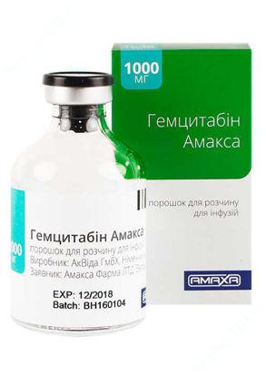 Зображення Гемцитабін Амакса порошок для розчину для інфузій 1000 мг №1