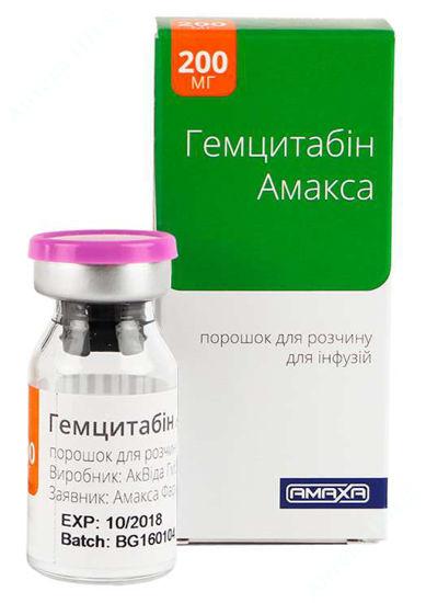 Зображення Гемцитабін Амакса порошок для розчину для інфузій 200 мг/мл №1