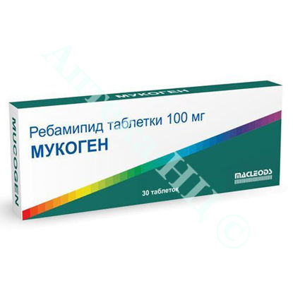 Изображение Мукоген таблетки 100 мг №30